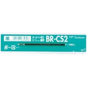 (業務用50セット) トンボ鉛筆 ボールペン替芯 BR-CS233 黒 10本 ×50セット
