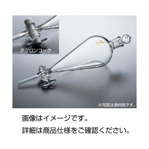スキーブ型分液ロート 200ml(透明ずり)