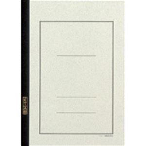 (業務用100セット) キョクトウ・アソシエイツ とじクロス巻ノート KTA44 A4 太罫