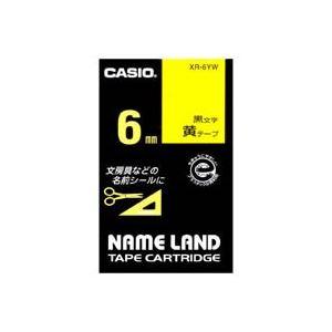 (業務用50セット) CASIO カシオ ネームランド用ラベルテープ 【幅:6mm】 XR-6YW 黄に黒文字
