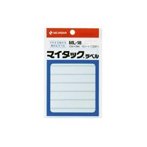 (業務用200セット) ニチバン ラベルシール/マイタック ラベル 【白無地/一般】 ML-18