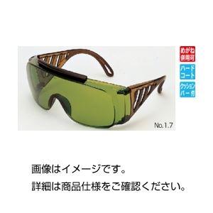 (まとめ)しゃ光めがねNo337W-1.7 しゃ光度No1【×10セット】