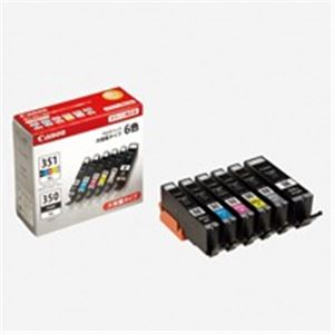 (業務用3セット) Canon キヤノン インクカートリッジ 純正 【BCI-351XL+350XL/6MP】 6色パック