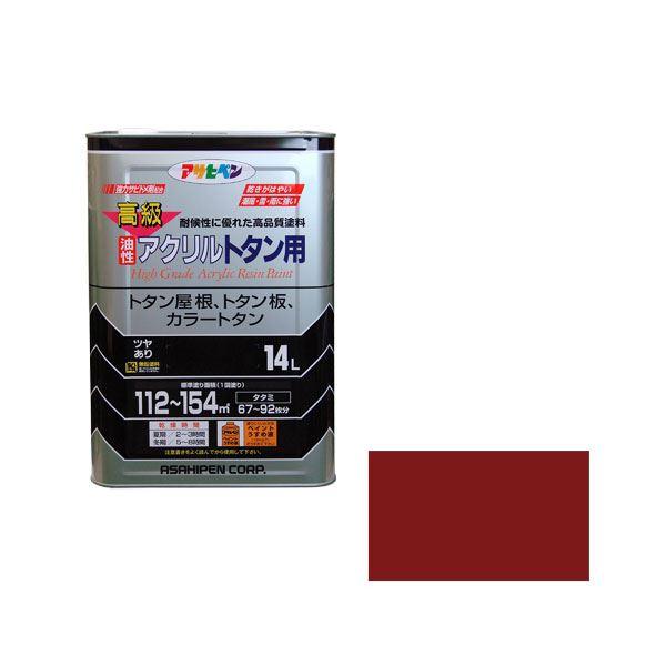 アサヒペン AP 高級アクリルトタン用 14L さび色
