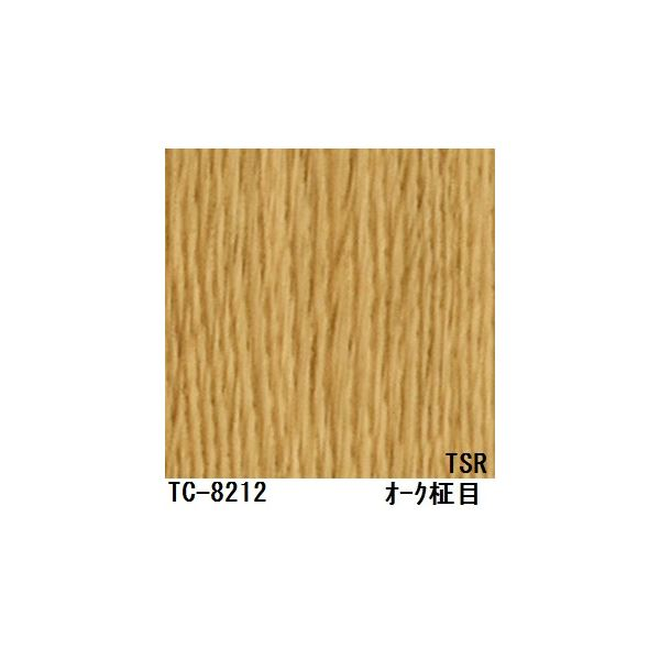 木目調粘着付き化粧シート オーク柾目 サンゲツ リアテック TC-8212 122cm巾×5m巻【日本製】