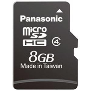 (業務用10セット) Panasonic(パナソニック) microSDHCカード 8GB RP-SMGA08GJK