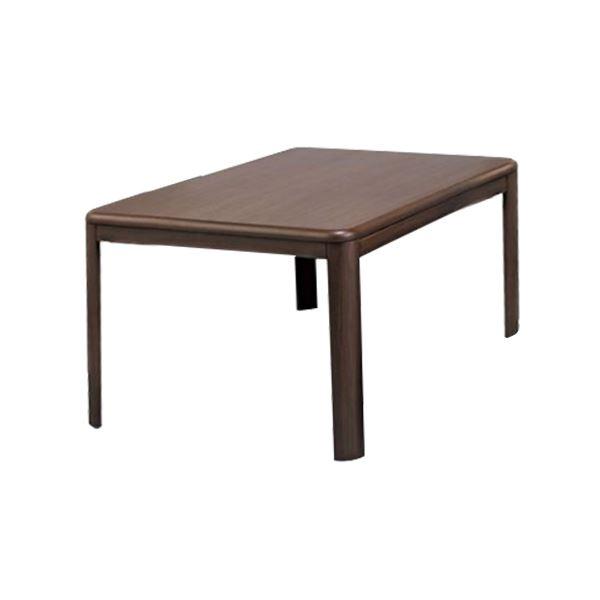 ダイニング こたつテーブル 本体 【幅135cm ブラウン】 木製脚付き ヒーター:600WU字型 コントローラー付き 〔リビング〕
