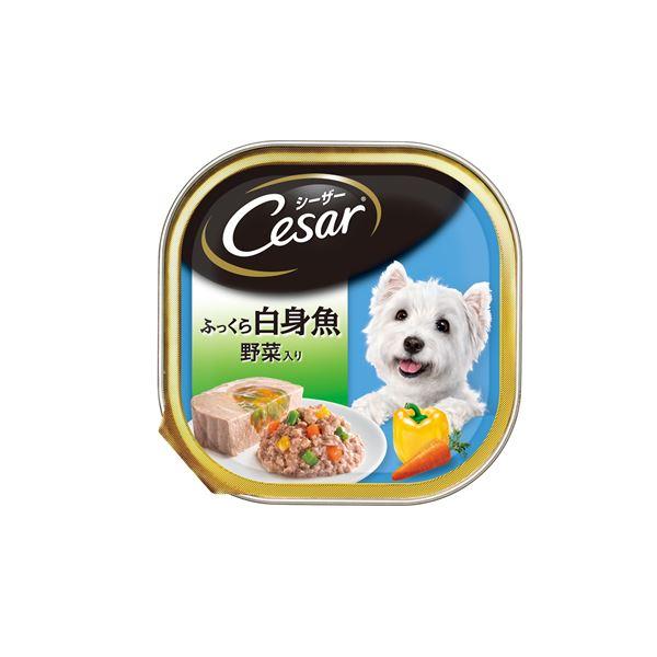 (まとめ)シーザー ふっくら白身魚 野菜入り 100g (ペット用品・犬フード)【×96セット】