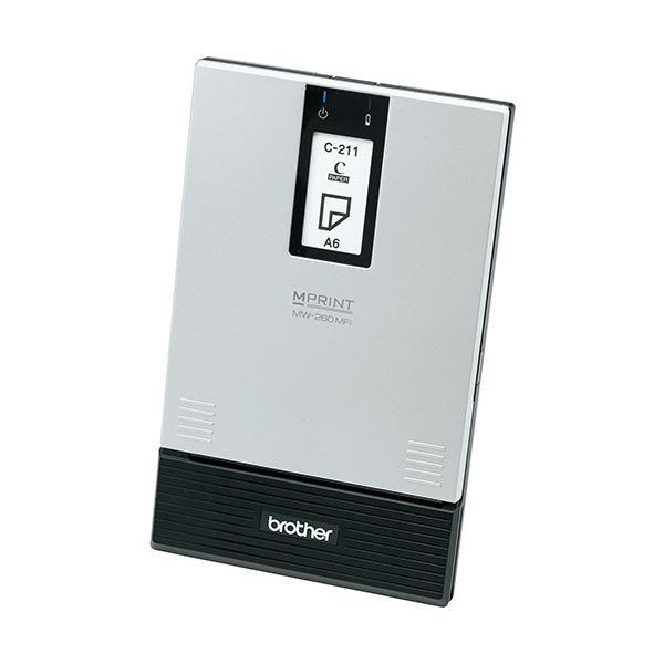 ブラザー M PRINTモバイルプリンター MW-260MFi 1台