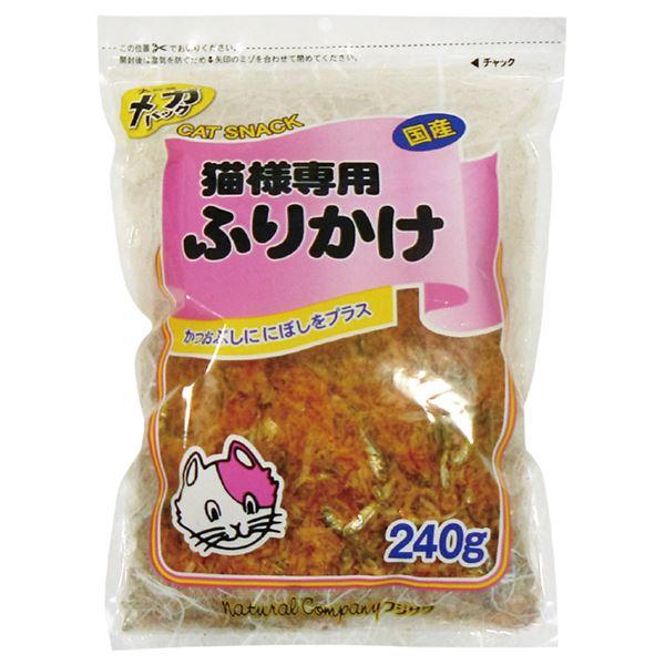 (まとめ)猫様専用ふりかけ メガパック 240g(ペット用品)【×20セット】