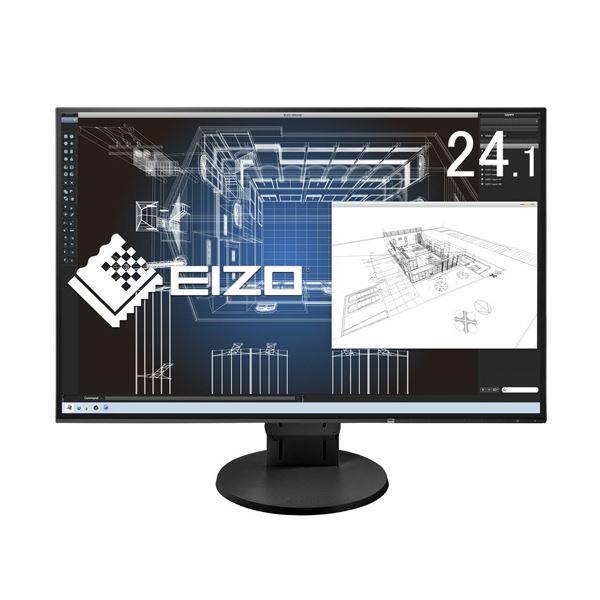EIZO FlexScan 24.1型カラー液晶モニター ブラック EV2456-BK 1台