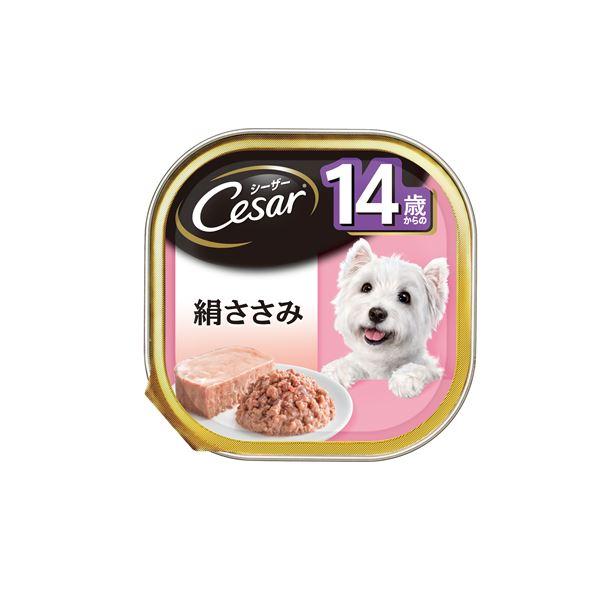 (まとめ)シーザー 14歳 絹ささみ 100g (ペット用品・犬フード)【×96セット】