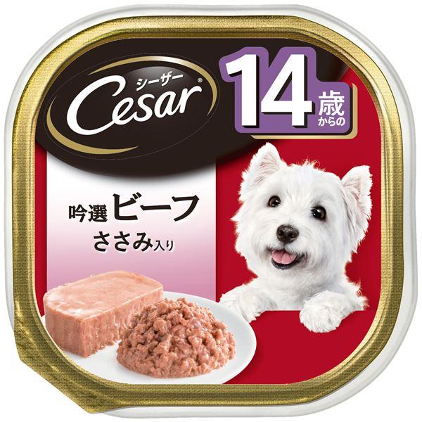 (まとめ)シーザー 14歳からの 吟選ビーフ ささみ入り 100g (ペット用品・犬フード)【×96セット】