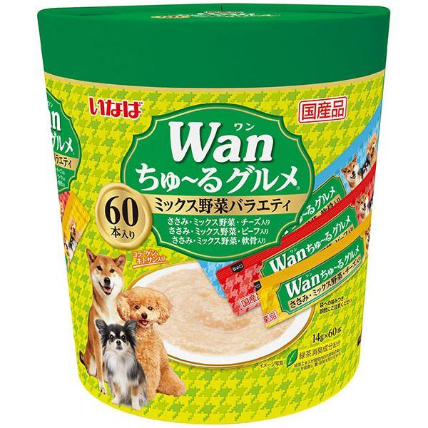 (まとめ)いなば Wanちゅ~るグルメ ミックス野菜バラエティ 14g×60本 (ペット用品・犬フード)【×8セット】