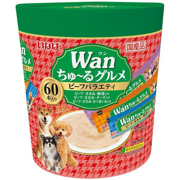 (まとめ)いなば Wanちゅ~るグルメ ビーフバラエティ 14g×60本 (ペット用品・犬フード)【×8セット】