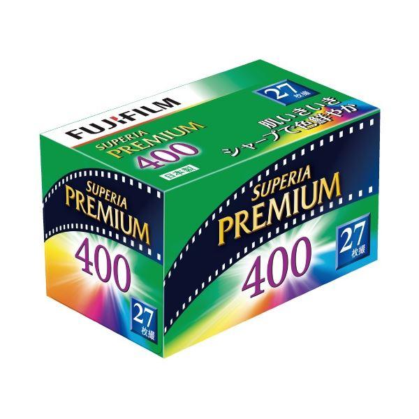 (まとめ)富士フィルム カラーネガフィルム35mm 27枚撮 1本(×20セット)