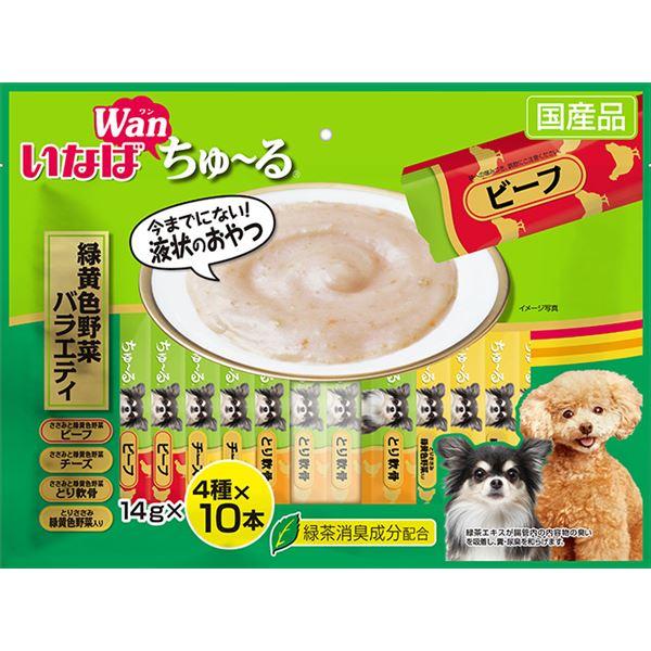 (まとめ)いなば ちゅ~る 緑黄色野菜バラエティ 14g×40本 (ペット用品・犬フード)【×8セット】