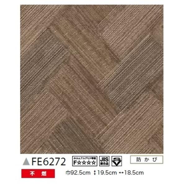 和調 のり無し壁紙 サンゲツ FE-6272 92.5cm巾 45m巻