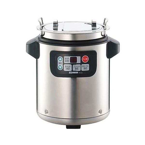象印 マイコン スープジャー 4.5LTH-CU045-XA 1台