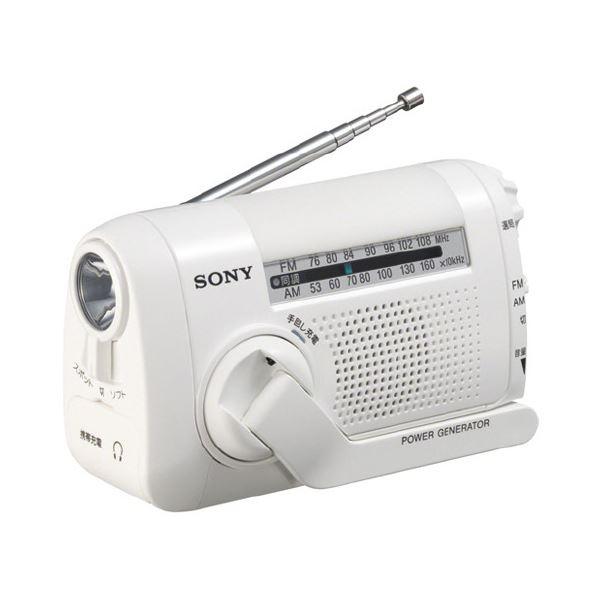 手回し充電ラジオ FM/AM2バンド ICF-B09W