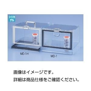(まとめ)ミニデシケーター MD-1SH【×5セット】