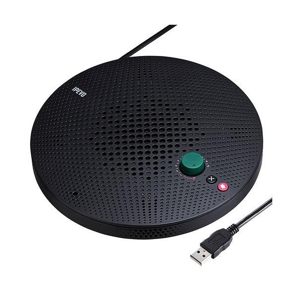 サンワサプライWEB会議高性能スピーカーフォン MM-MC29 1個