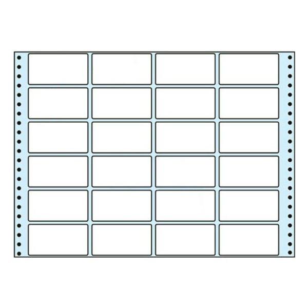 【訳あり・在庫処分】東洋印刷 ナナフォーム連続ラベル(剥離紙ブルー) 15×11インチ 24面 84×42mm NT15TB 1箱(500折)