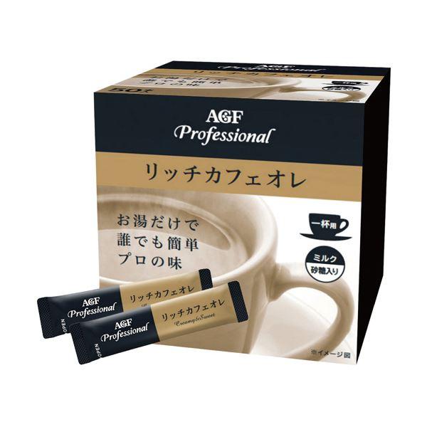 (まとめ)味の素AGF プロフェッショナルリッチカフェオレ 1箱(50本)【×5セット】