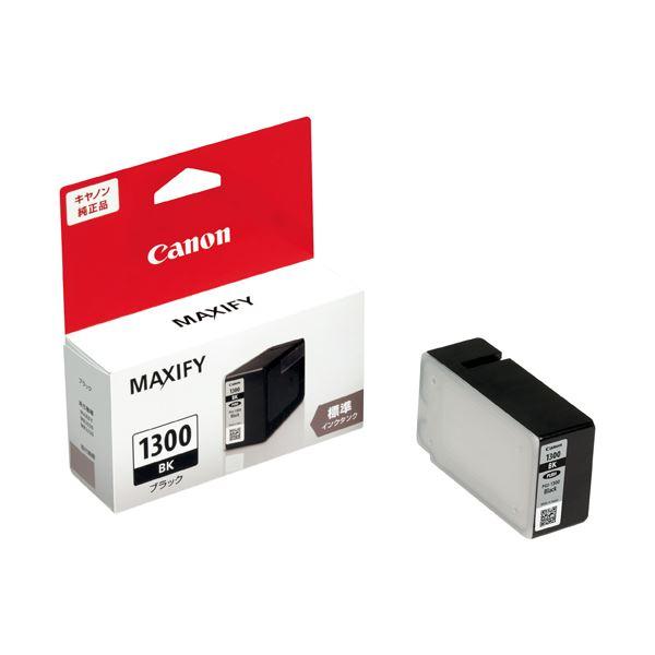 (まとめ) キヤノン インクカートリッジPGI-1300BK ブラック【×5セット】