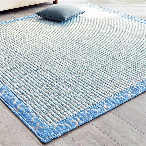 しじら織り ラグマット/絨毯 【約220cm×330cm ブルー】 長方形 綿100% 洗える 防滑 シボ加工 〔リビング〕