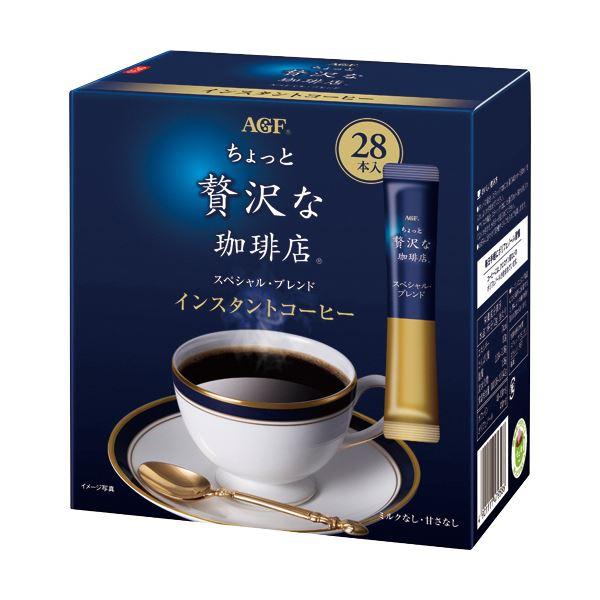 (まとめ)味の素AGF ちょっと贅沢な珈琲店パーソナルインスタントコーヒー 1セット(84本:28本×3箱)【×5セット】