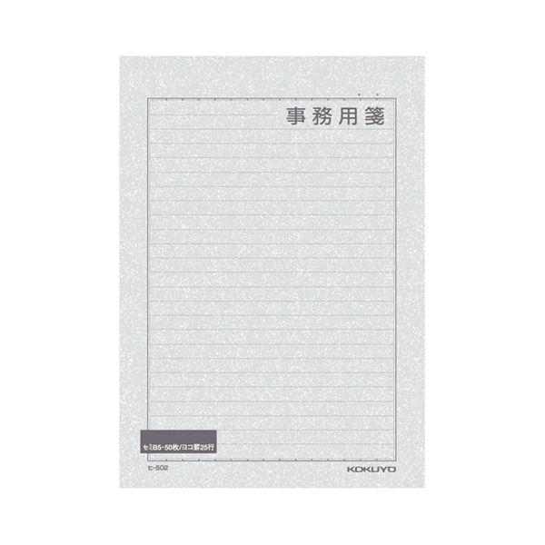 コクヨ 便箋事務用 セミB5 横罫 枠付25行 50枚 ヒ-502 1セット(120冊)