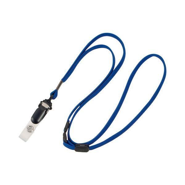 オープン工業 ループクリップ 脱着式 青NB-50-BU 1セット(100本:10本×10パック)