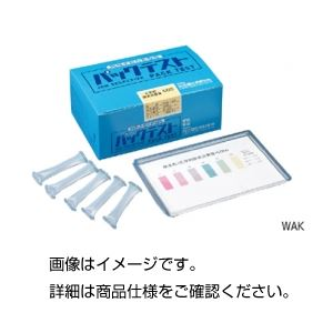 (まとめ)簡易水質検査器(パックテスト) WAK-Fe 入数:50 【×20セット】