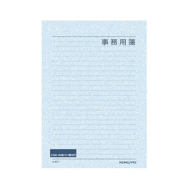 コクヨ 便箋事務用 セミB5 横罫25行 100枚 ヒ-511 1セット(60冊)