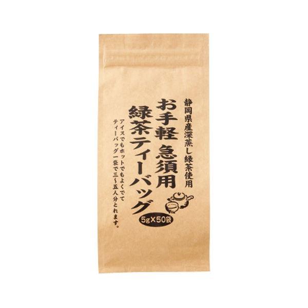 (まとめ) 大井川茶園 お手軽急須用緑茶ティーバッグ5g*50袋 3563【×10セット】