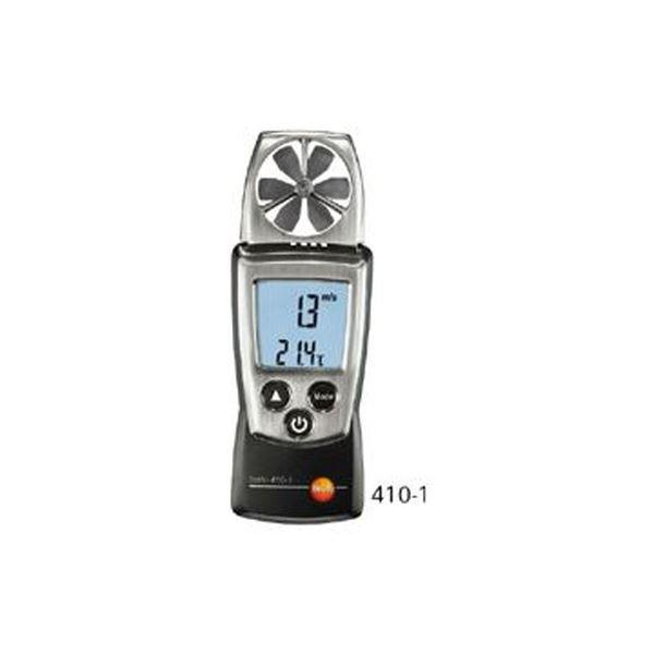 デジタル風速計 410-1