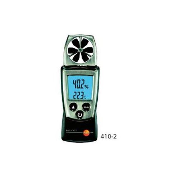 デジタル風速計 410-2