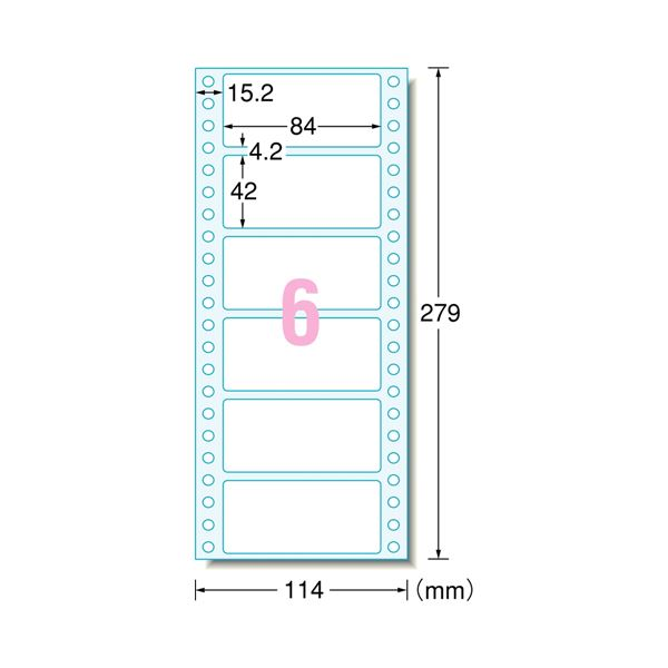 エーワン コンピュータフォームラベル4_1/2×11インチ 縦1列 6面 84×42mm 28024 1箱(500折)