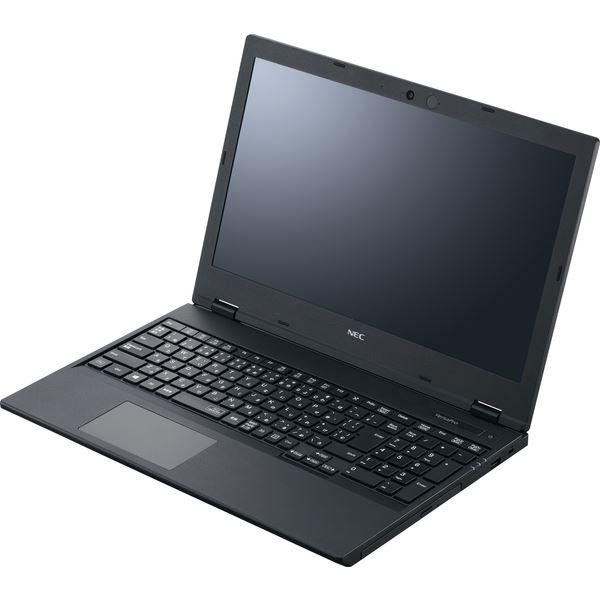 NEC VersaPro タイプVF (Core i3-8145U 2.1GHz/8GB/SSD256GB/マルチ/Of Per19/無線LAN/108キー(テンキーあり)/USB光マウス/Win10Pro/リカバリ媒体/1年保証) PC-VRL21FB6S366