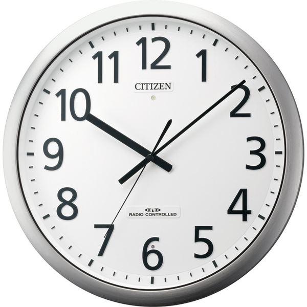 シチズン電波掛け時計 パルフィス484