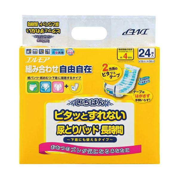 (まとめ)カミ商事 エルモア いちばんピタッとずれない尿とりパッド 長時間 1パック(24枚)【×10セット】