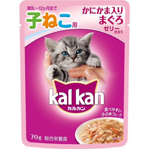 (まとめ)カルカン パウチ 12ヵ月までの子ねこ用 かにかま入りまぐろ 70g【×160セット】【ペット用品・猫用フード】