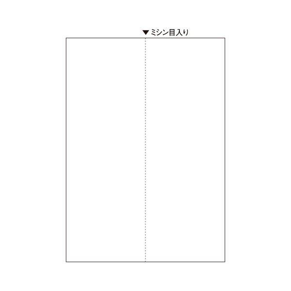ヒサゴマルチプリンタ帳票(FSC森林認証紙) A4 白紙 タテ2面 FSC2073Z 1箱(1200枚)