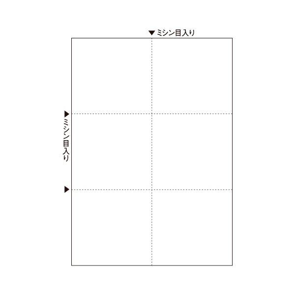 ヒサゴマルチプリンタ帳票(FSC森林認証紙) A4 白紙 6面 FSC2078Z 1箱(1200枚)