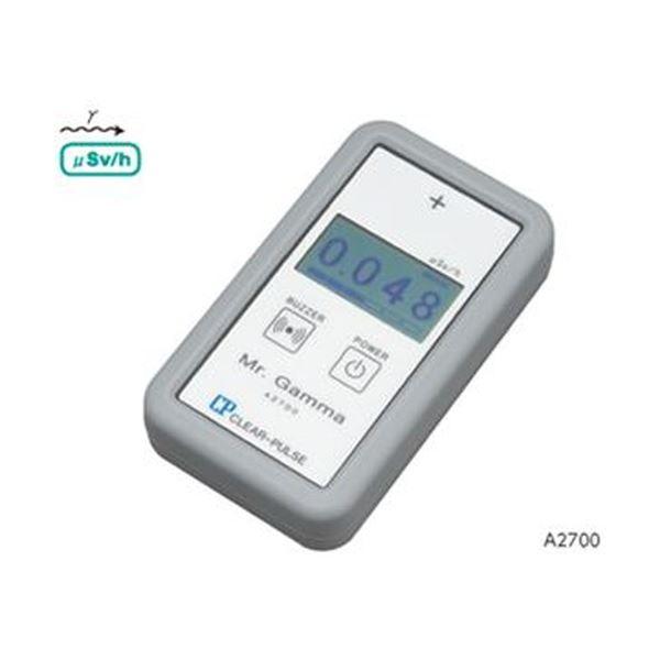 放射線測定器 A2700B