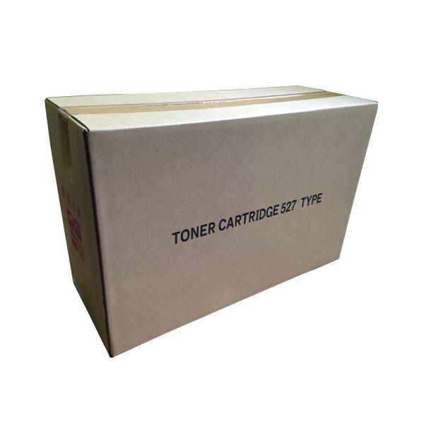 トナーカートリッジ CRG-527汎用品 1個