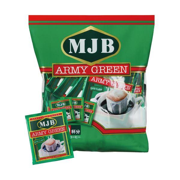(まとめ)MJB ドリップコーヒーアーミーグリーン 7g 1セット(90袋:30袋×3パック)【×5セット】