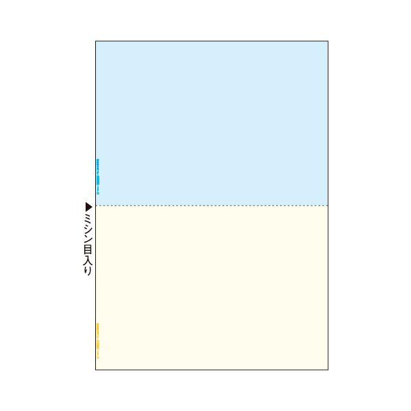 TANOSEEマルチプリンタ帳票(FSC森林認証紙) A4カラー 2面 1セット(1000枚:500枚×2箱)