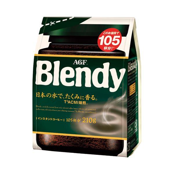 (まとめ) 味の素AGF ブレンディインスタントコーヒー袋210g【×10セット】
